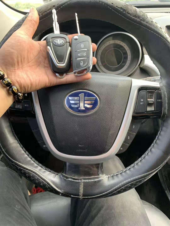 杭州配汽车钥匙应该了解一些什么问题呢?-- 杭州市江干区飞扬电子设备维修部