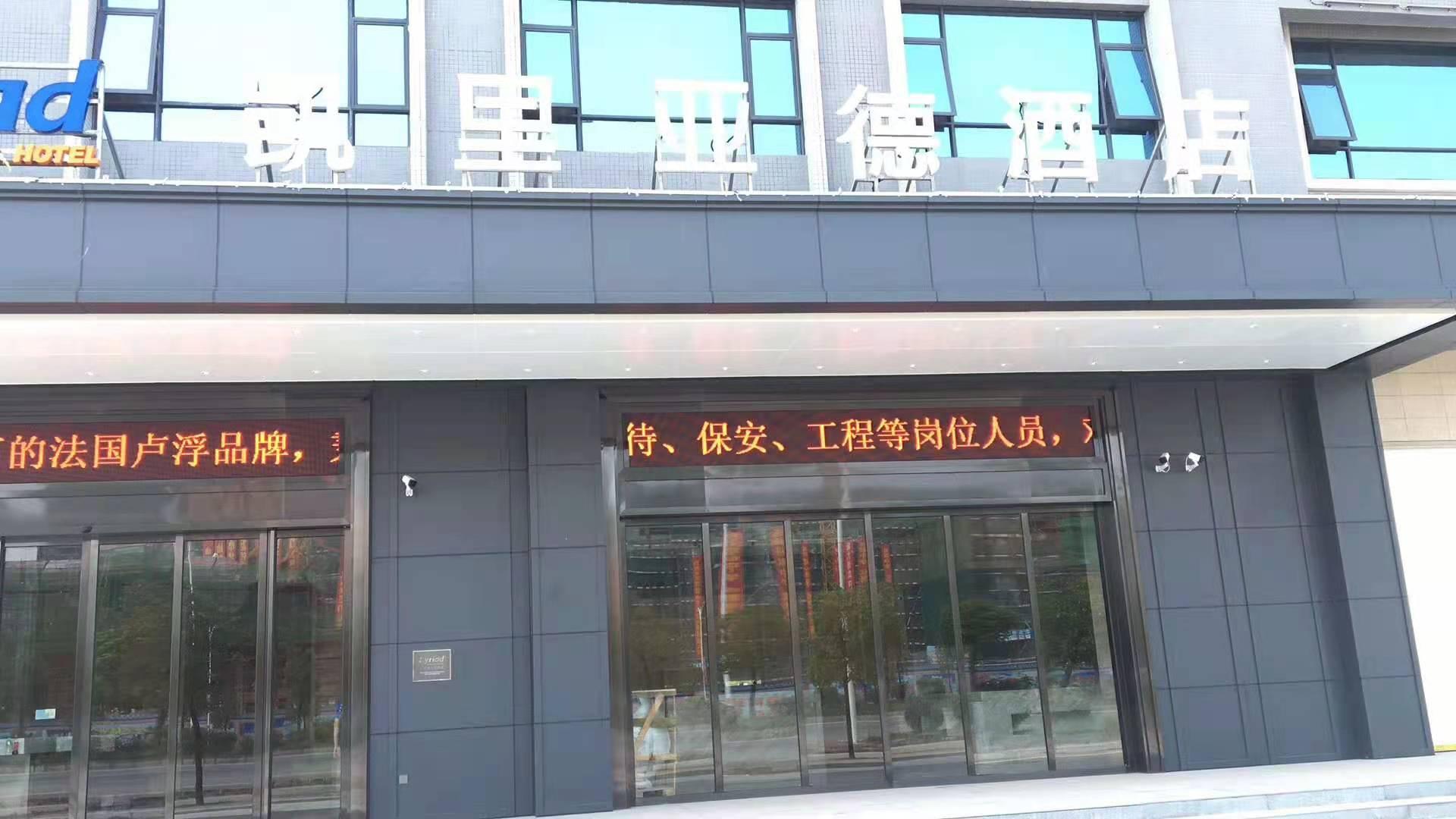 怎么选择一家靠谱的顺德区除甲醛公司-- 广州豪航环保