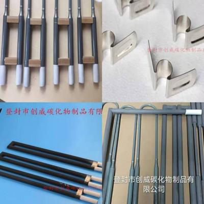 高温硅碳棒硅钼棒电热元件