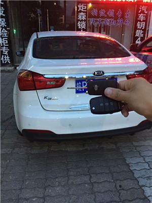 高档汽车换锁服务需要多长时间?在卢氏县需要多少钱呢?-- 卢氏县万能开锁中心