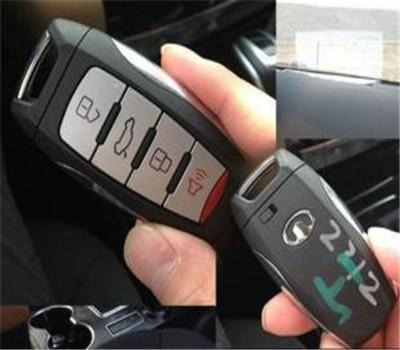 洞口开锁专业换锁配钥匙开起车钥匙-- 洞口县茂盛五金