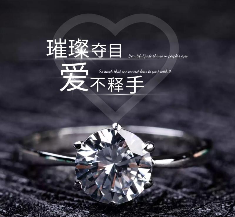 北海钻石回收的价格怎么定?应该注意些什么?-- 北海赛菲尔珠宝回收店