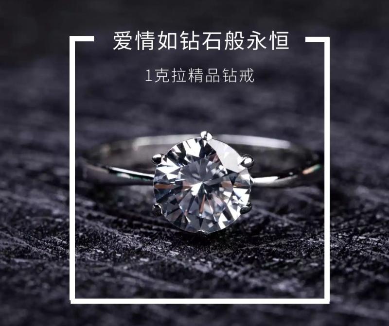 北海钻石回收的价值怎么样?如何判断价格?-- 北海赛菲尔珠宝回收店