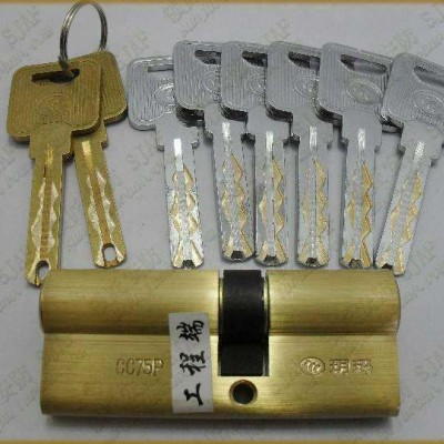 开锁的方法有哪些?阆中开锁费用是多