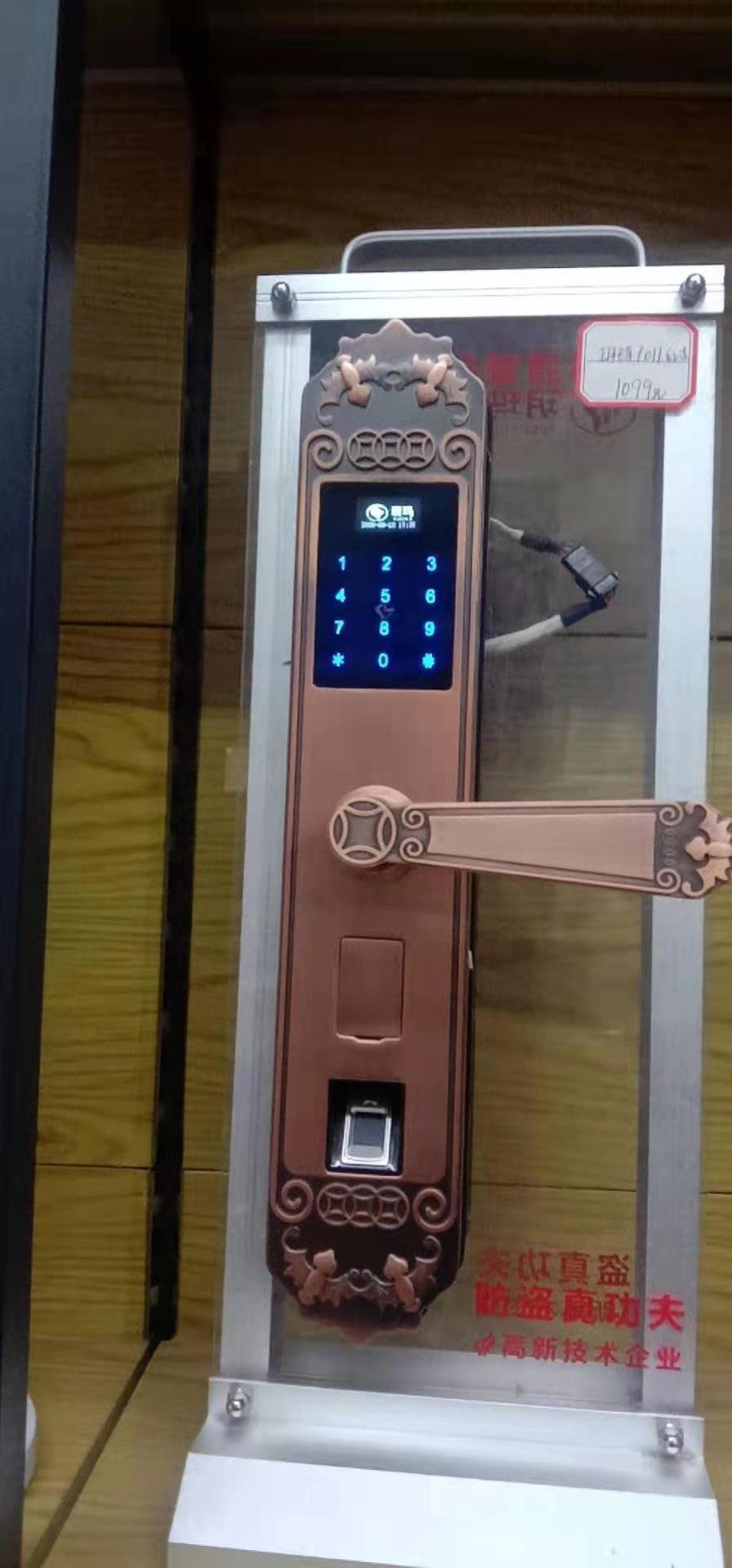换锁芯和换锁有什么区别?沈丘换锁的步骤是怎样的?-- 沈丘金诚锁业店