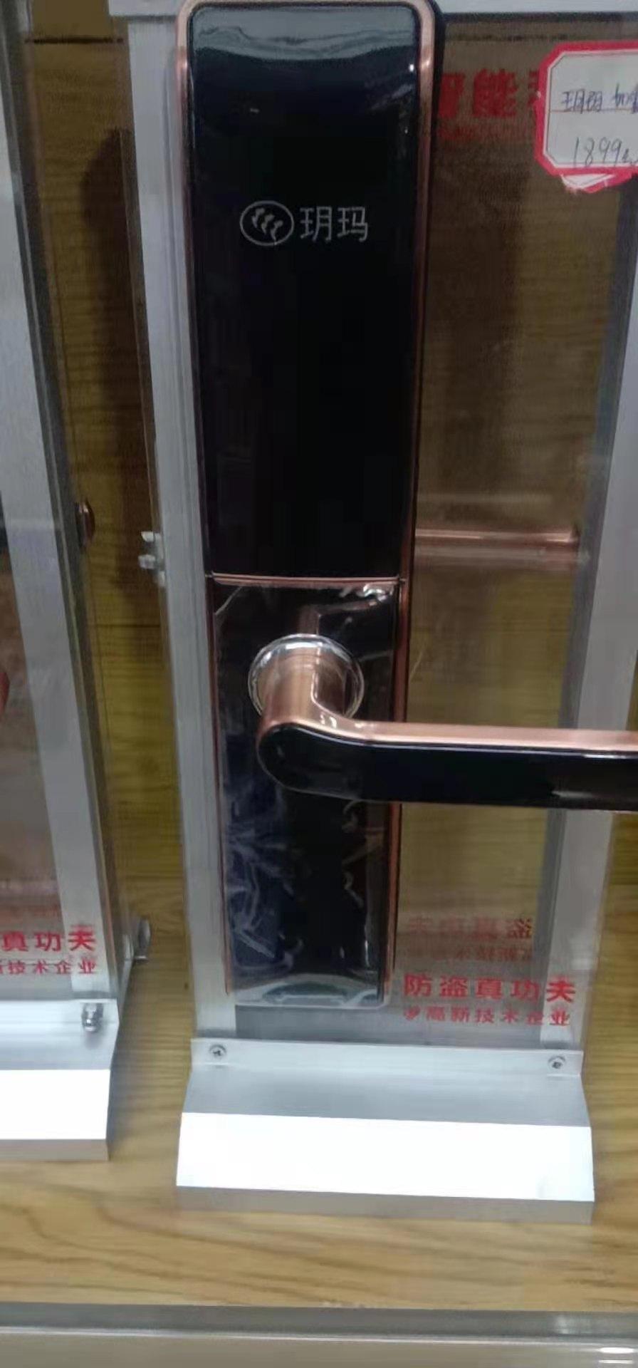 想知道沈丘开锁用到的工具有哪些吗?-- 沈丘金诚锁业店