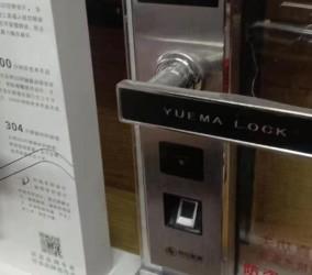 沈丘指纹锁