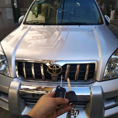 松原配汽车钥匙应该注意些什么?需要多少钱?