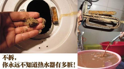 新化热水器清洗_如何清洗热水器的步骤-- 新化好又快家电清洗服务中心