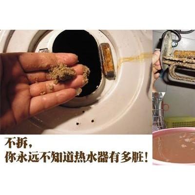 新化热水器清洗_如何清洗热水器的步