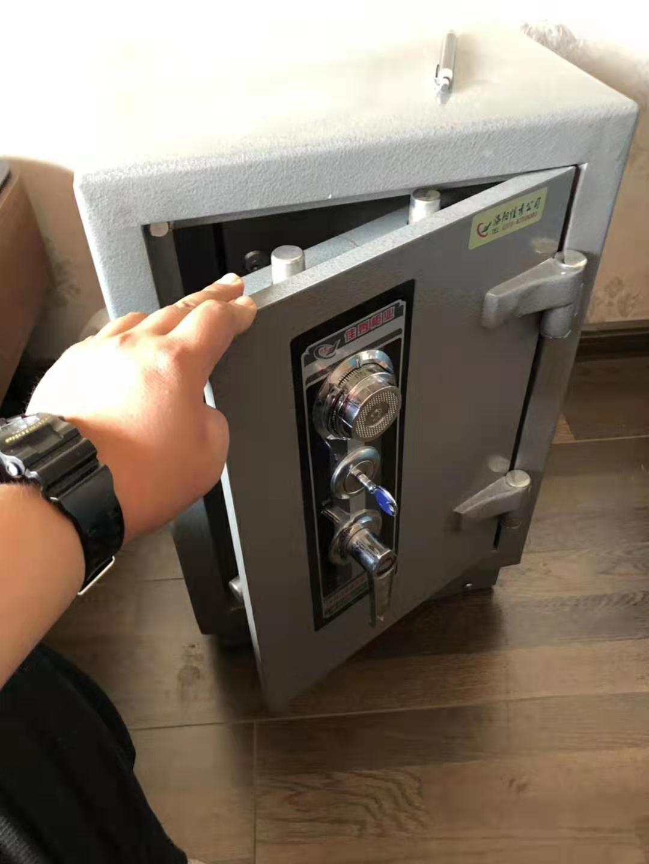 包河开保险柜_分析开保险柜锁的简单问题-- 包河区胡氏开锁店