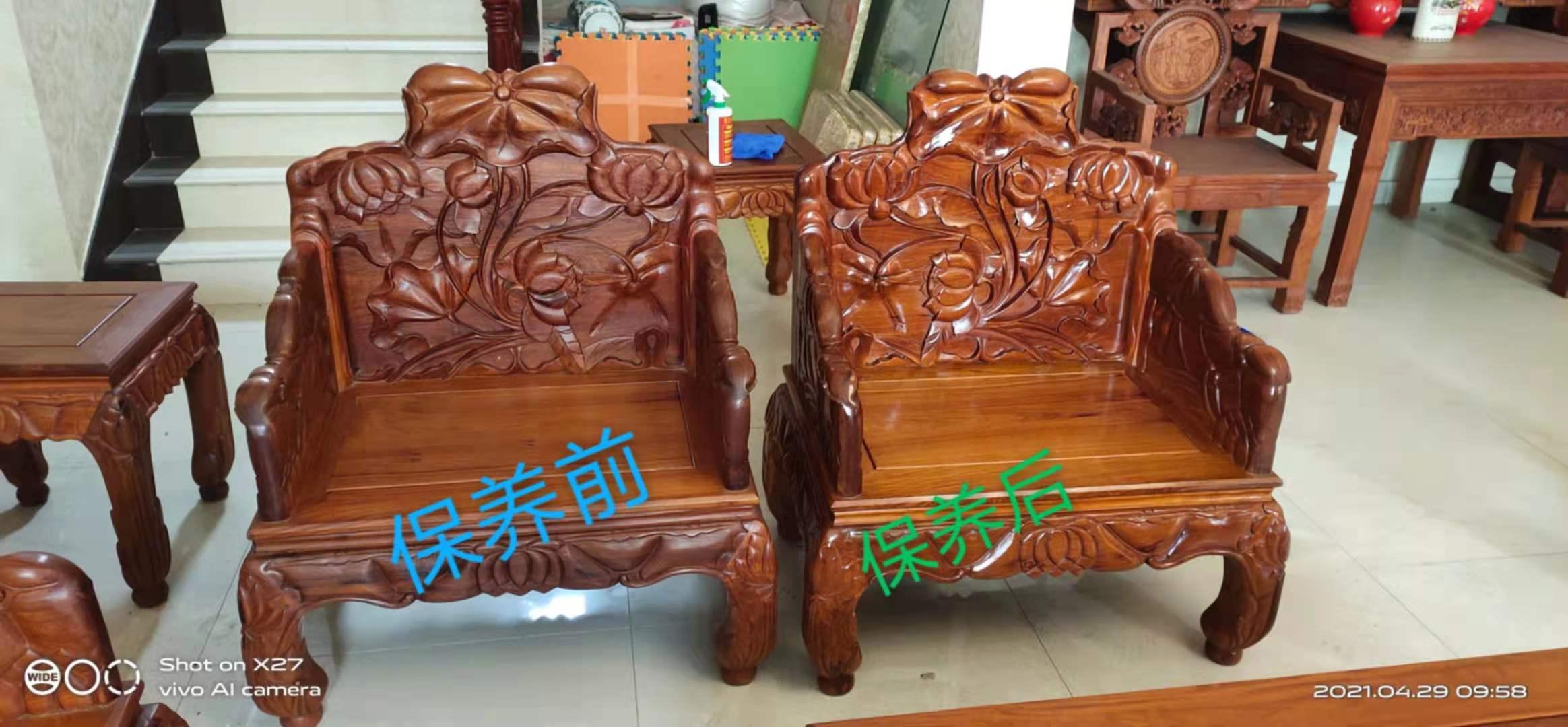 如何正确的清理与保养红木家具?-- 莒县好宜家家政服务部