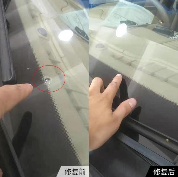 怎样修复汽车玻璃?周口汽车玻璃修复要多少钱?-- 周口万联汽车凹陷无痕修复中心
