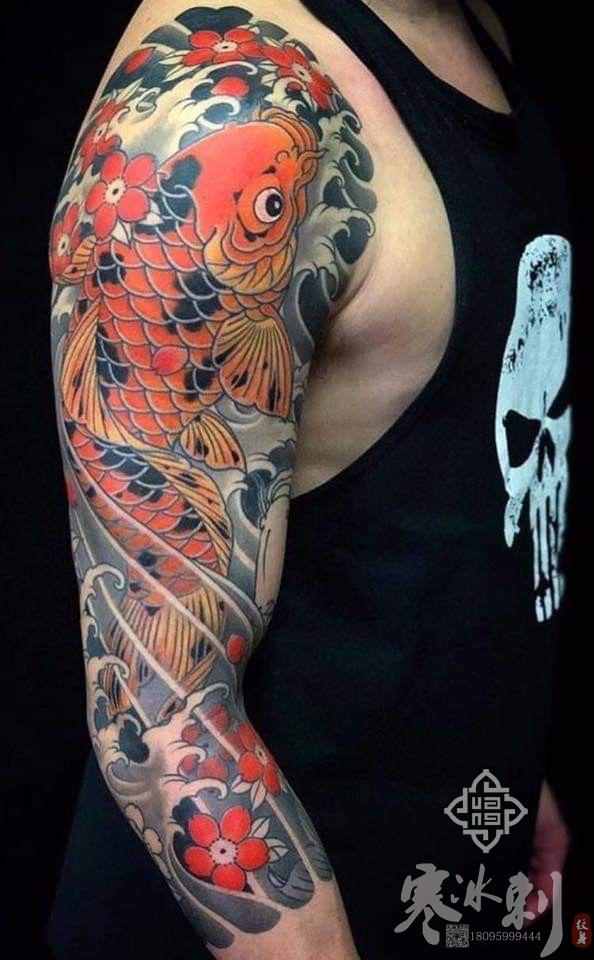 新疆哪里有纹身的地方?求推荐-- 新疆寒冰刺纹身工作室