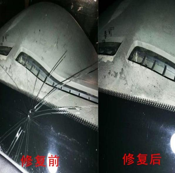 自贡汽车玻璃修复的优点及自贡汽车挡风玻璃修复方法-- 自贡东哥汽车凹陷免喷漆修复中心