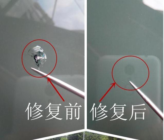 重庆汽车挡风玻璃修复的价格是多少?-- 重庆坑坑平汽车凹陷玻璃修复中心