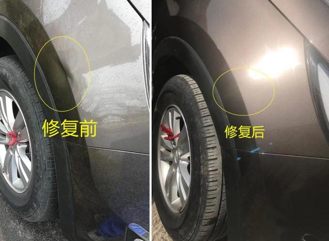 重庆汽车凹陷修复原理是怎样的?凹陷修复的优点有哪些?-- 重庆坑坑平汽车凹陷玻璃修复中心