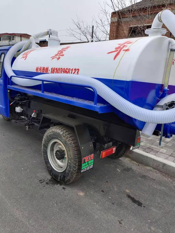 汝南县专业清理化粪池隔油池污水池等-- 汝南县小马管道疏通中心