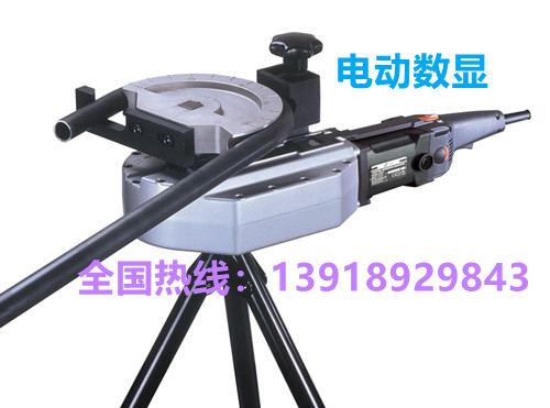 小型电动数显折弯机,空心管子选用弯管机-- 上海妙嘉机电有限公司