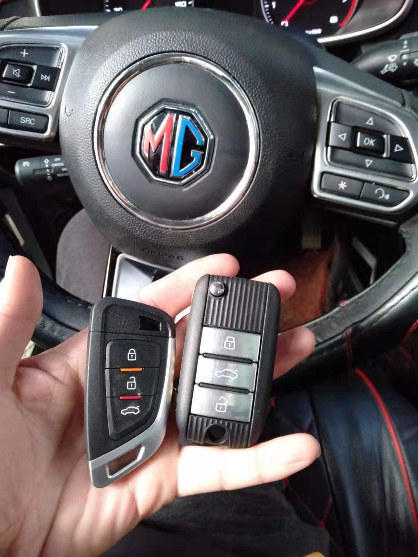 长乐区汽车钥匙丢了怎么办?长乐区配汽车遥控钥匙多少钱
