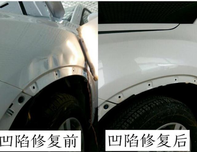 绍兴汽车免喷漆凹陷修复哪家专业?-- 绍兴市顶响汽车凹陷修复中心