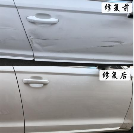 绍兴汽车凹陷修复哪家是****的?-- 绍兴市顶响汽车凹陷修复中心