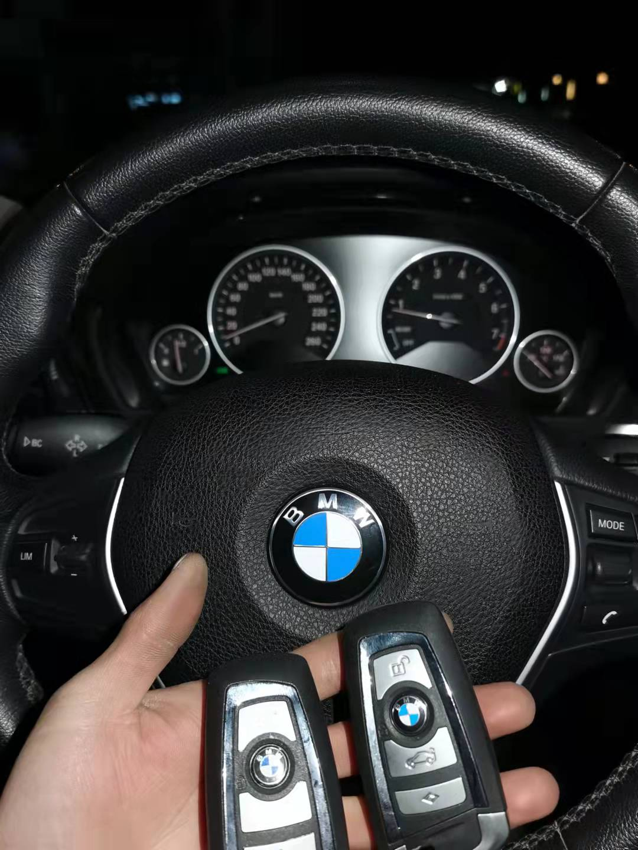 昭通配汽车钥匙你应该知道的那些事